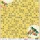 Бумага для скрапбукинга 30х30 см 170 гр/м односторонняя Полдень в саду